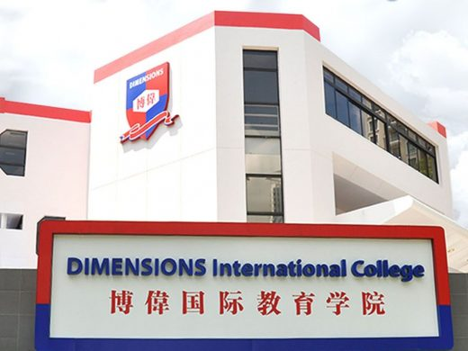 du-hoc-singapore-dimension-college