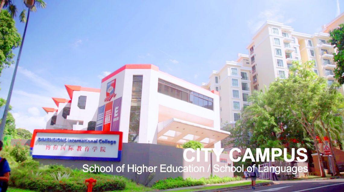 Một trong những campus của trường Cao đẳng Dimension.