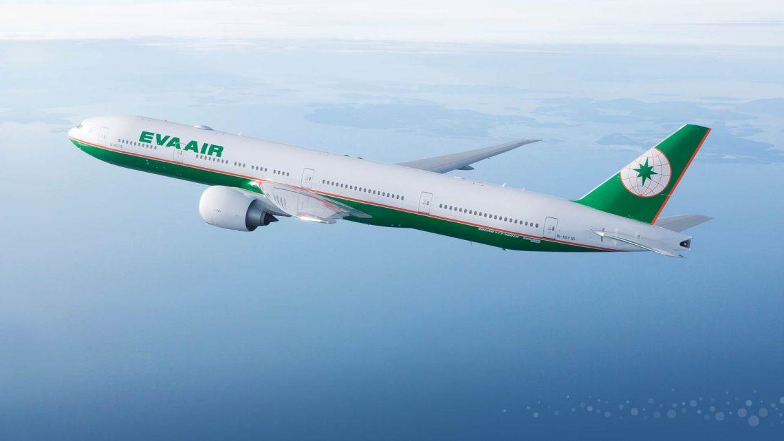 Vé máy bay hãng Eva Air